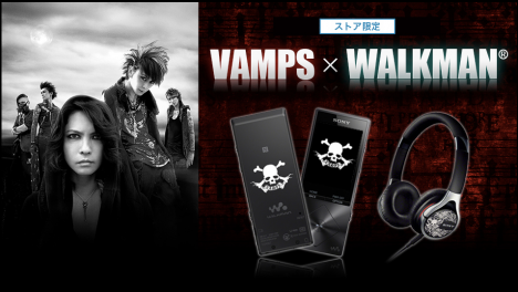 VAMPS-WALKMAN