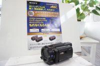 DSC00657