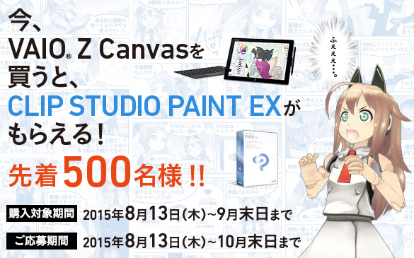 z_canvas_campaing_585x365