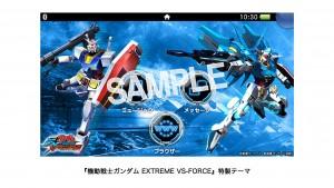 Gallery_exvs-force_6