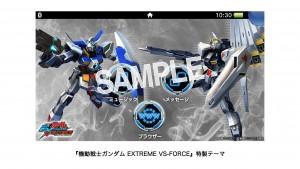 Gallery_exvs-force_7