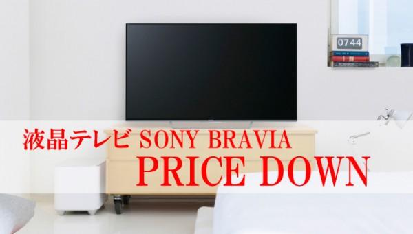 BRAVIA-W870C.004