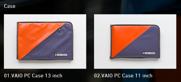 VAIO PC Case