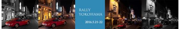 RALLY YOKOHAMA 2016
