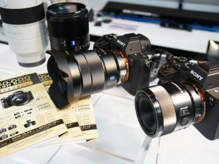 【終了迫る! 1/15(日)まで】最大50,000円のカメラキャッシュバックキャンペーン-「 α7RⅡ 」にて価格比較!