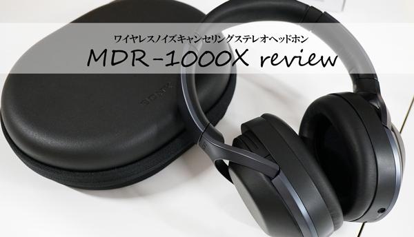 MDR-1000X