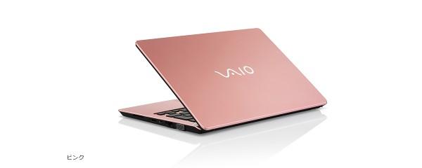【新色登場】VAIO S11 に新色「ピンク」追加!-大人の落ち着きを感じるカラーで登場