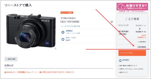 DSC-RX100M2