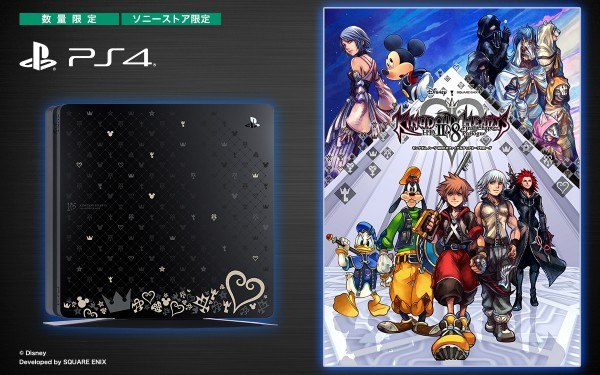 KINGDOM HEARTS 15th ANNIVERSARY Edition