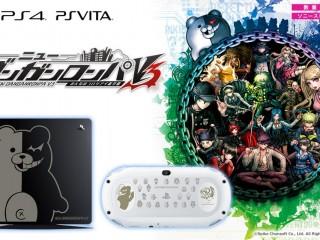【記念モデル】PS4/PSVita × ニューダンガンロンパV3 Limited Edition 受注開始!
