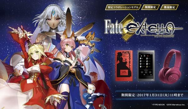 Fate/EXTELLA Edition
