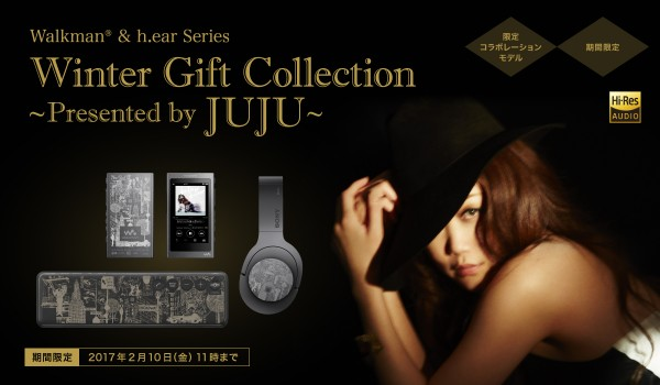 Winter Gift Collection ~Presented by JUJU~