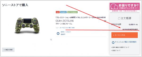 CUH-ZCT2J16
