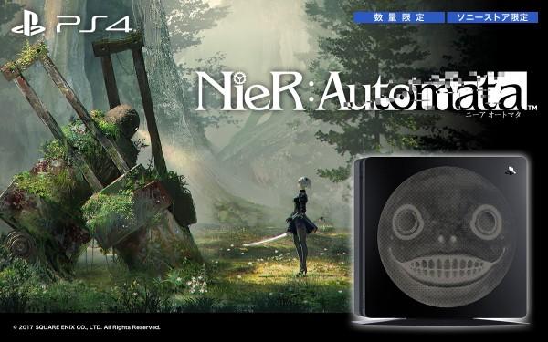 NieR:Automata Emil Edition