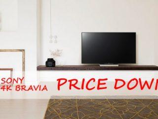 【プライスダウン】4K BRAVIA 人気モデル5機種値下げ!-「期間限定」5年保証無料キャンペーン中!