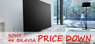 【プライスダウン】4K BRAVIA 生産完了に伴う最終値下げ!-「期間限定」5年保証無料キャンペーン中!