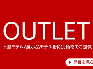 【OUTLET】 VAIO Fit 15E mk2 「56,800 円+税」など追加!-数量限定でなくなり次第終了