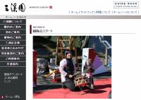 横浜撮影スポット