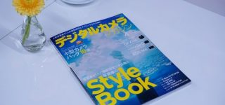 【お知らせ】デジタルカメラマガジン2017年4月号-すずちゃん先生掲載情報