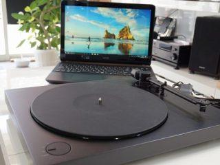 初めてのレコード体験記ーアナログレコードをハイレゾフォーマットにできるんですか!?ー