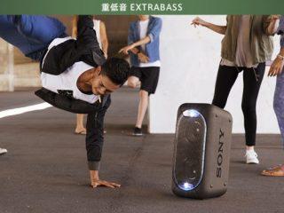 【新製品】心を震わす大音量、大型Bluetoothスピーカー「SRS-XB60」登場!