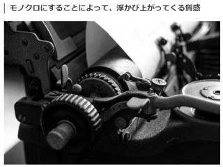 月刊「旅する大人のソニー」-9月はフォトグラファー鈴木知子さん!