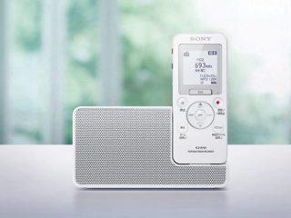 ソニー ラジオとICレコーダーの2役にぷらす-家でも外でも使える ポータブルラジオ「 ICZ-R110 」発売!