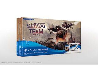 Bravo Team(ブラボー・チーム)とシューティングコントローラー同梱版が同時発売!