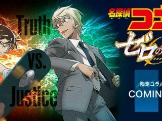 【限定】名探偵コナン× ウォークマン&ヘッドホン コラボモデル発売決定