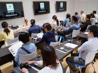 11月の講座開催情報|α7III 使い方基礎からの一眼カメラ講座「 αアカデミー 」