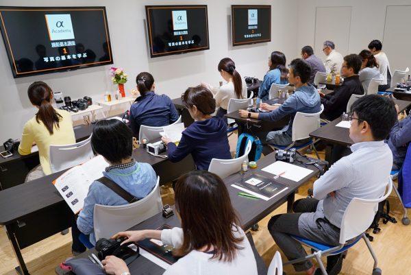 2019年9月の講座開催情報|カメラの基本操作から学べるカメラ講座「αアカデミー」