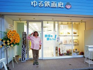 α Universe-中井精也 氏「 ゆる鉄画廊 」訪問記 他、αの魅力を伝える4つの記事が更新!