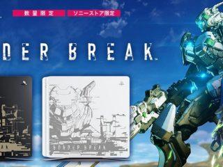 数量限定|PS4 ×「 BORDER BREAK 」コラボモデル登場!