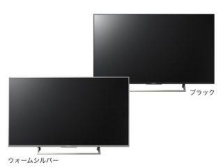 値下げ情報|BRAVIA 49型・43型「X8000Eシリーズ」1万円の値下げ!