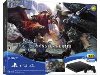 ハンターデビューに最適!「 PS4 MONSTER HUNTER: WORLD Value Pack 」を数量限定で7月26日より発売!