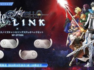 Fate/EXTELLA LINK 発売記念コラボモデル情報|8月2日注文受付スタート