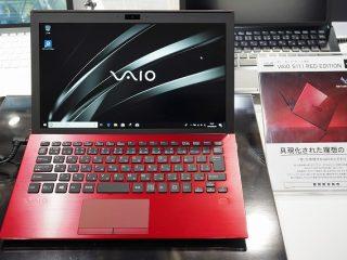 販売終了間近|好評販売中の「 VAIO S11 | RED EDTION 」販売終了時期のお知らせ