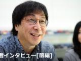 Xperia Ear Duo スペシャルコンテンツ