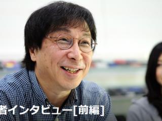 開発者インタビュー| Xperia Ear Duo スペシャルコンテンツ