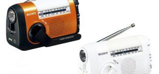 防災ラジオ「ICF-B09」「ICF-B99」の 供給状況に関するお知らせとお詫び