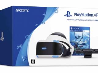 "PS VRに新たなセット製品「PlayStation VR ""PlayStation VR WORLDS""同梱版」が登場!"