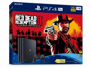数量限定|PS4 Pro と「レッド・デッド・リデンプション2」のセットがお得な値段で発売!