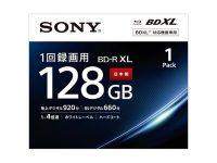 大容量128GB BDXL 対応