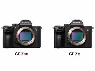 お知らせ|ソニーデジタル一眼カメラ 「α7R III」 「α7 III」本体ソフトウェアアップデート (Ver. 2.00)