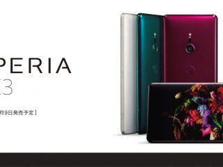 Xperia XZ3 発売日決定!auから2018年11月9日発売。価格99,360円