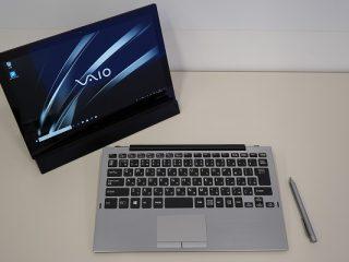 新製品|新開発「スタビライザーフラップ」機能を搭載した2in1 PC 「 VAIO A12 」発表!