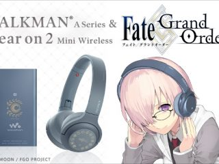 コラボモデル登場| ウォークマン Aシリーズ & h.ear on 2 Mini Wireless 『Fate/Grand Order』Edition