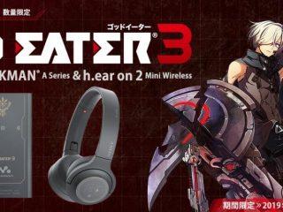 コラボモデル登場| ウォークマン Aシリーズ & h.ear on 2 Mini Wireless 『GOD EATER 3』Edition