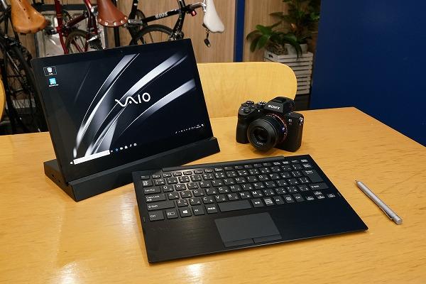 VAIO A12 レビュー |拡張クレードルが楽しみを広げてくれる!