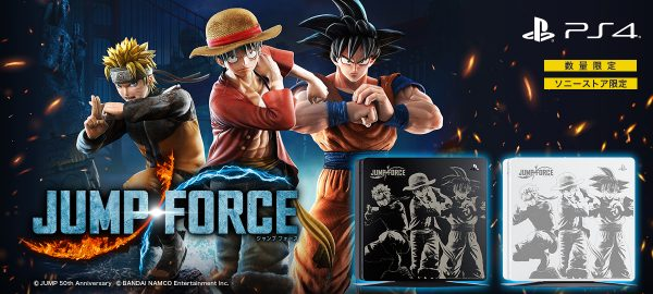 PS4用トップカバー JUMP FORCE Edition